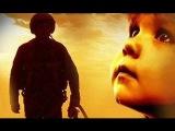 Мой папа летчик - Мелодрама фильм смотреть онлайн кино сериал 2015
