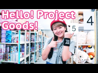 "Japanese Idol Aika Introduces ""Hello! Project"" Goods! ♪"