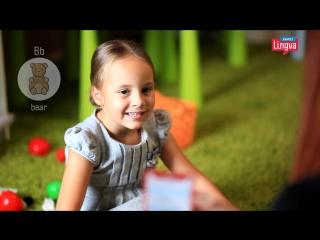 Lingva Card. Учим английский алфавит. Для детей 1+ от LINGVA Family.