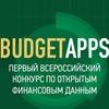 BudgetApps