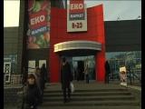«ЭКО маркет» на телеканале СТБ