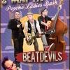 PSYCHO LADIES BASH (Beat Devils & Andrew Rublev)