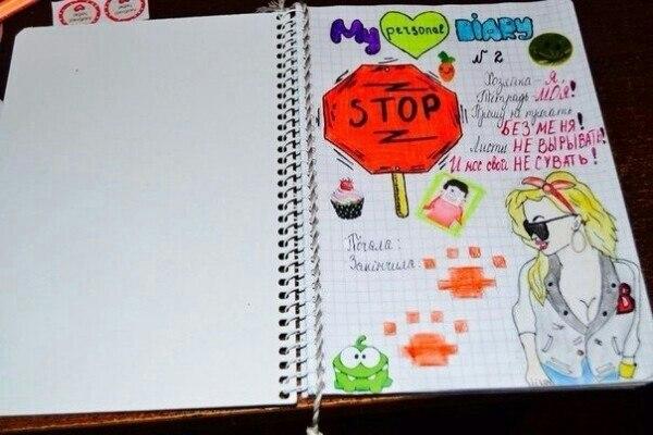 Как сделать свой дневник из простой тетради 108