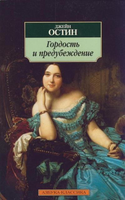 7 книг, которые советуем прочитать каждой женщине.