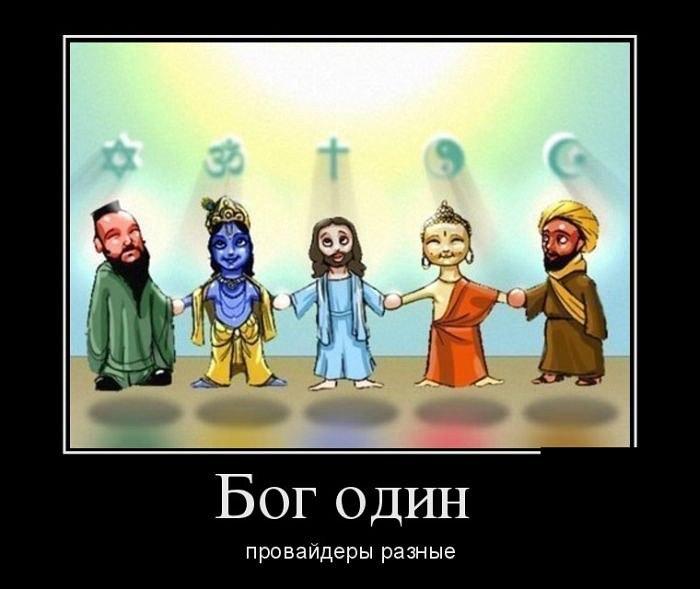 Руслан Асанов - фото №1