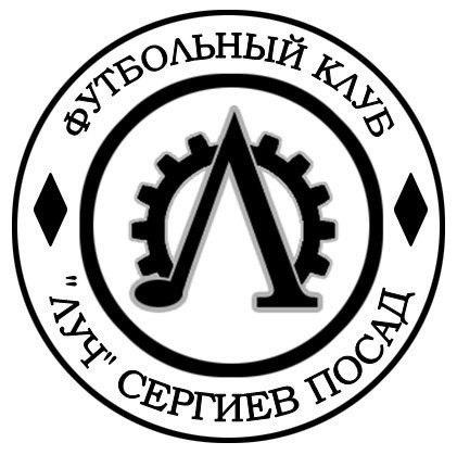 Афиша Сергиев Посад Полуфина кубка! Луч-олимп