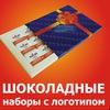 VIS1.RU-визитки, листовки, календари,логотипы