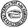 Институт истории, языка и литературы УНЦ РАН