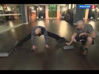 РАСТЯЖКА . Сергей Бадюк и Влад Фадеев