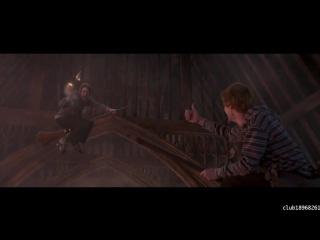 Гарри Поттер и Орден Феникса - фейерверк близнецов Уизли.