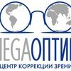 Мегаоптика
