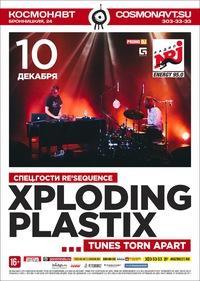 10.12. Космонавт. Xploding Plastix (NOR)