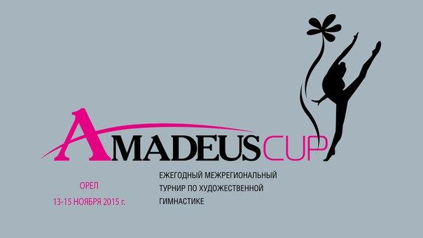 «Amadeus - Cup», 13-15.11.2015, Орел