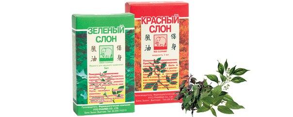 Глисты для похудения, тайские таблетки с глистами солитер