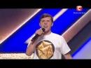 Х фактор 4 Дует CAMCA - Роза Чайная кастинг Одесса 31 08 13 Украина  2013 X-Factor (TV Program)