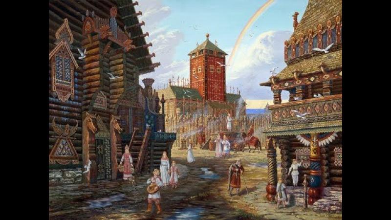 Оздоровительные практики Древней Руси. Встреча 3