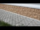 HR Укладка бетонной плитки монтаж цокольного сайдинга