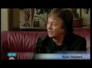Интервью с Крисом Норманом Interview with Chris Norman