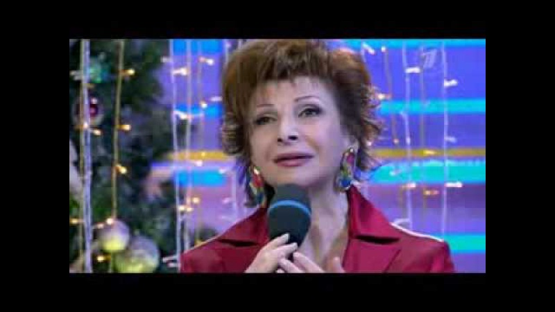 Роксана Бабаян - Нельзя любить чужого мужа (Версия 2013)