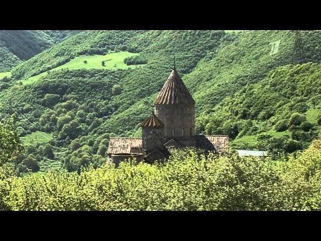 ТВ программаНепутевые заметки в Армении. Armenia,Hayastan 2