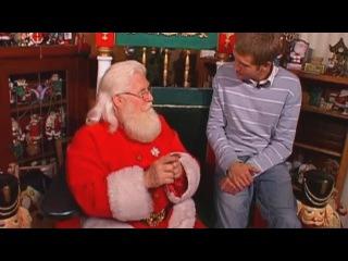 Хочу верить - 4 сезон - Дед Мороз и Санта Клаус