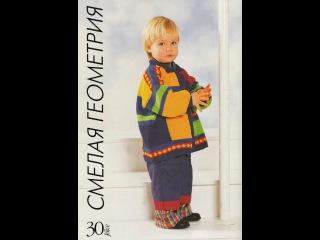Вязание спицами. Детские костюмы. Knitted suits for children.