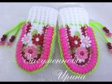 Красивые вязаные варежки для детей. Beautiful сrochet mittens for children.