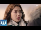 """'피노키오' 박신혜, 이종석 숨겨둔 비밀 알았다…""""니 진짜 이름이 기하명이야?"""""""