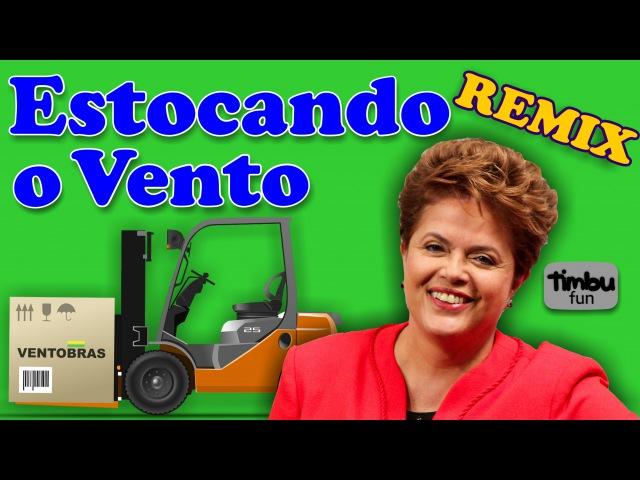 Dilma - Estocando o Vento (Remix) - By Timbu Fun