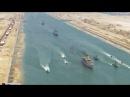 Большие надежды новый Суэцкий канал изменит экономику Египта
