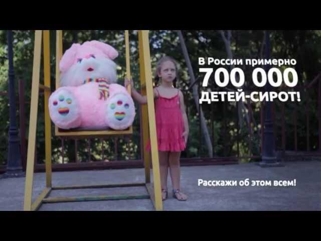 A very sad story of an orphan from Russia.(Subtitles).Грустная история! Я плакал.