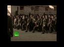 Похоронные танцы новозеландских военных