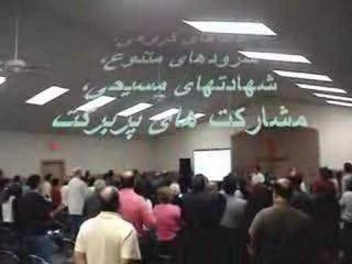 Iranian Christian Worship Music - Dallas Conference 2007