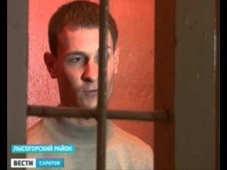 В Лысогорском районе жители задержали циничного грабителя. Автор Яна Иванцова