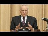 Кто спасётся? Карфагенский собор (V курс МДС, 2013.04.01) - Осипов А.И.