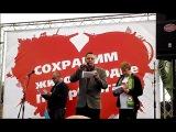 Митинг в защиту Петербурга. 13.09.15 Приглашение на Марш Мира 27.09.15