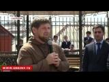 Глава Чечни побывал на открытии нового корпуса Центароевской школы № 2