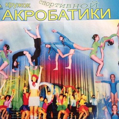 Lovevolna.ru знакомства брянск обнинск знакомства девушки