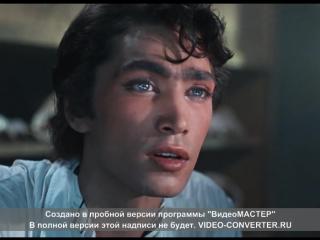 """""""Человек-амфибия"""" 1961г."""