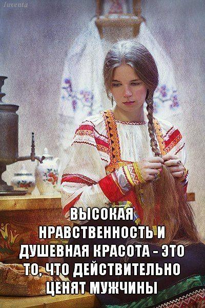 Советы для женщин