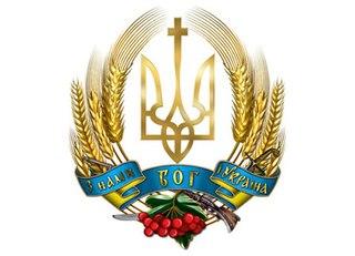 Украинские биатлонисты выиграли две золотые медали на кубке IBU - Цензор.НЕТ 8132