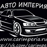 carimperia