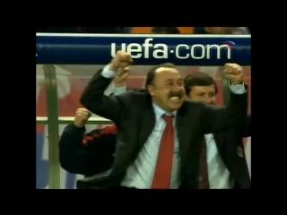 Спортинг-ЦСКА 1-3. Финал. Кубок УЕФА 2005.