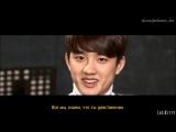 Новомодное танцевальное движение EXO / EXO's New Trending Dance Move (рус.суб)