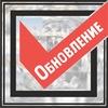 ✔ОБНОВЛЕНИЕ   Екатеринбург