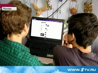 Изощренное виртуальное издевательство набирает обороты в киберпространстве