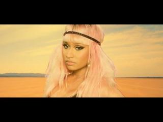 David Guetta - Hey Mama (ft Nicki Minaj, Afrojack & Bebe Rexha)