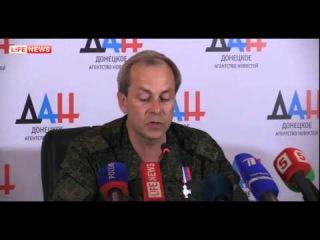 Эдуард Басурин: Ополченцев под счастьем задерживал грузинский спецназ