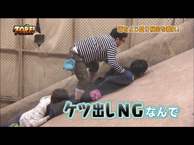 120116 TORE! HEY! SAY! JUMP!, SKE48 Jurina, Shiori 2/4