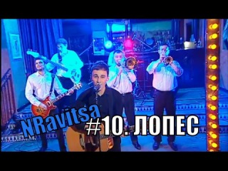 """NRavitsa � ����� (""""������������-���"""" #10)"""